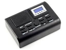 NORTEL CALL RECORDING SYSTEM DUBAI UAE