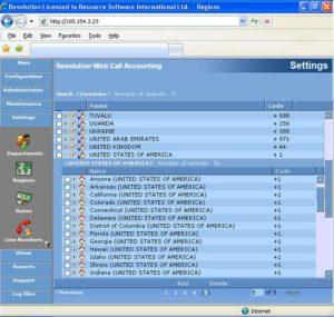 Call Monitoring Software System Dubai UAE